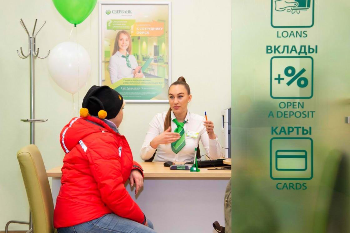 Новый сберегательный продукт от Сбербанка – «Накопительный счет»