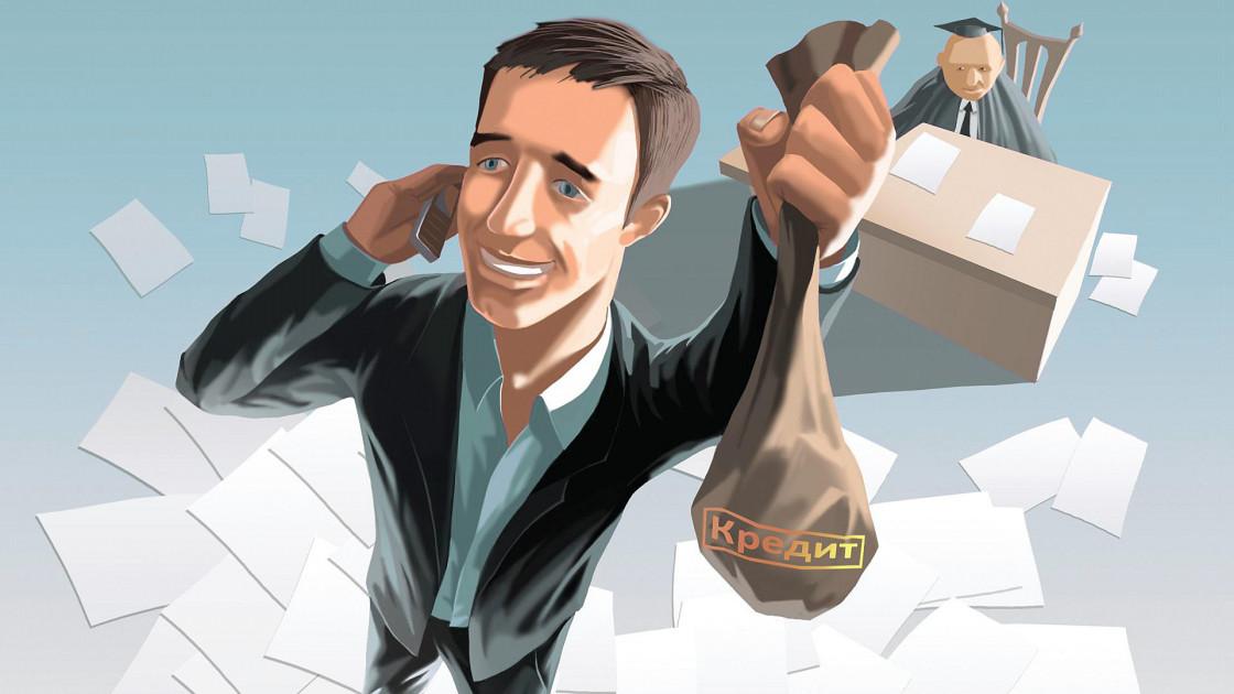 «Эксперт РА» подтвердило рейтинг МСП Банка на уровне «ruA+» с ухудшением прогноза