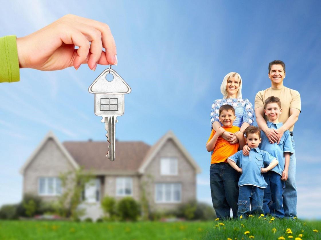 Что такое семейная ипотека?