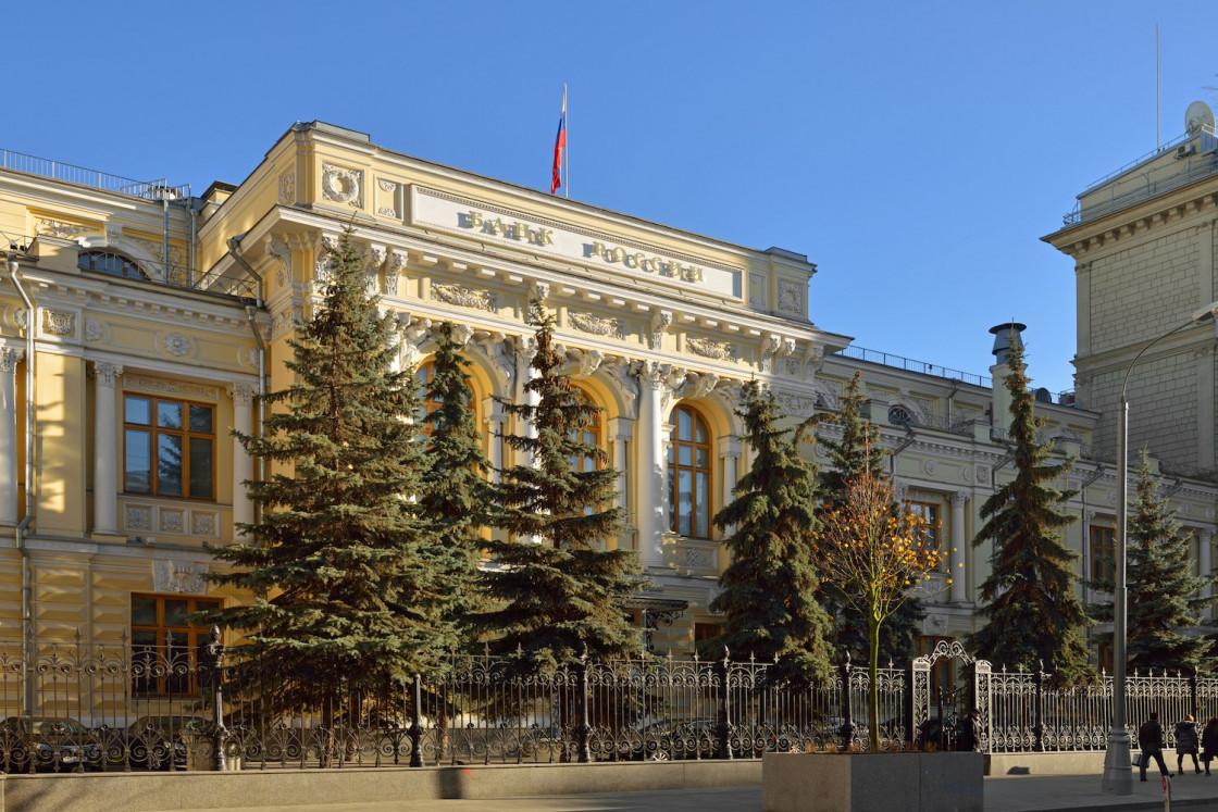 ЦБ пожизненно лишил 44 человека прав руководить банками