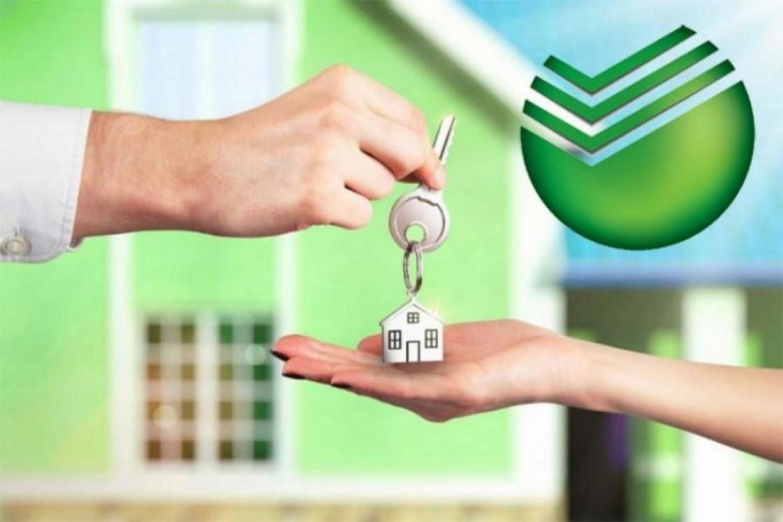 СберБанк запустил льготную ипотеку для индивидуального жилищного строительства