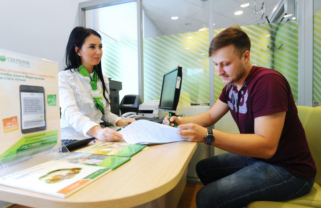 Клиенты СберБанка смогут делать переводы за рубеж без комиссии