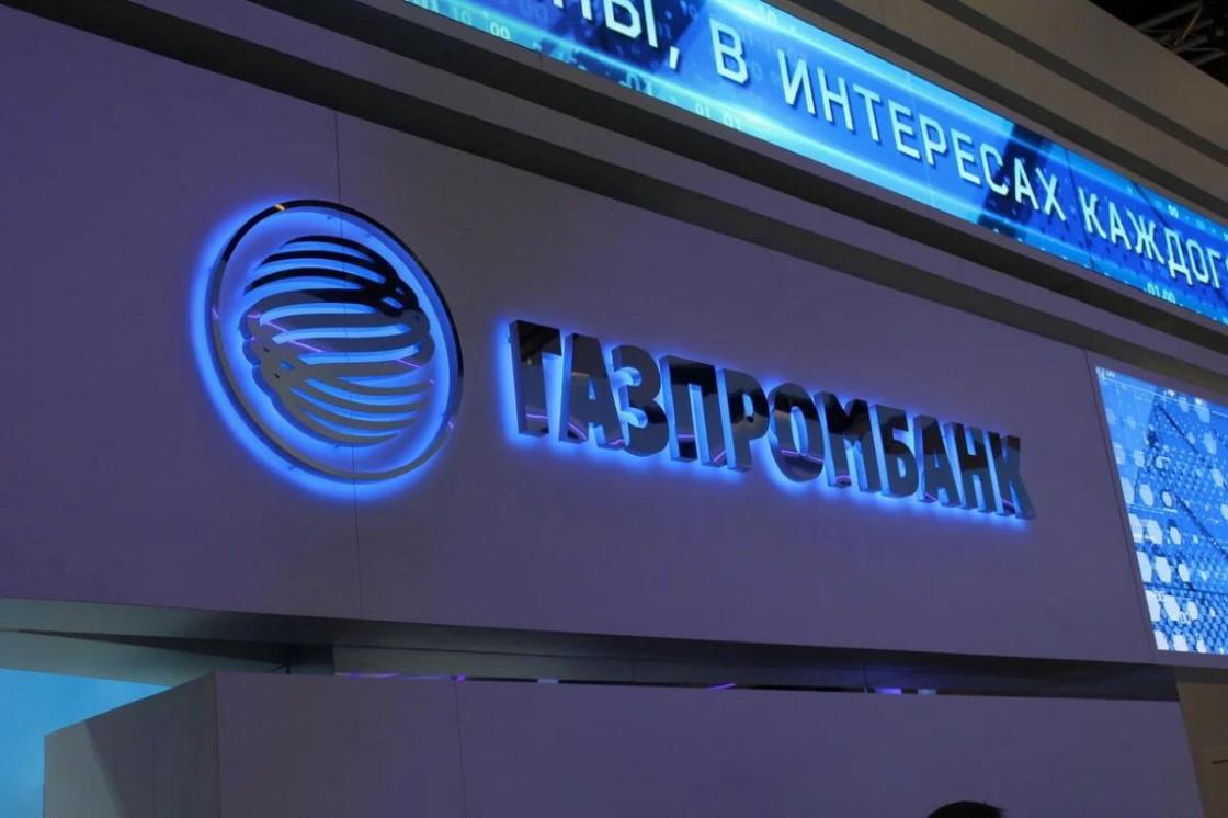 Семейная ипотека в Газпромбанке доступна в том числе для заемщиков с одним ребенком под 5,2%